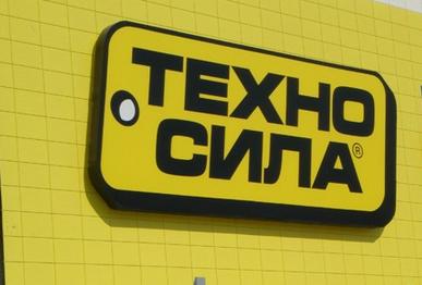 Каталог товаров Техносила